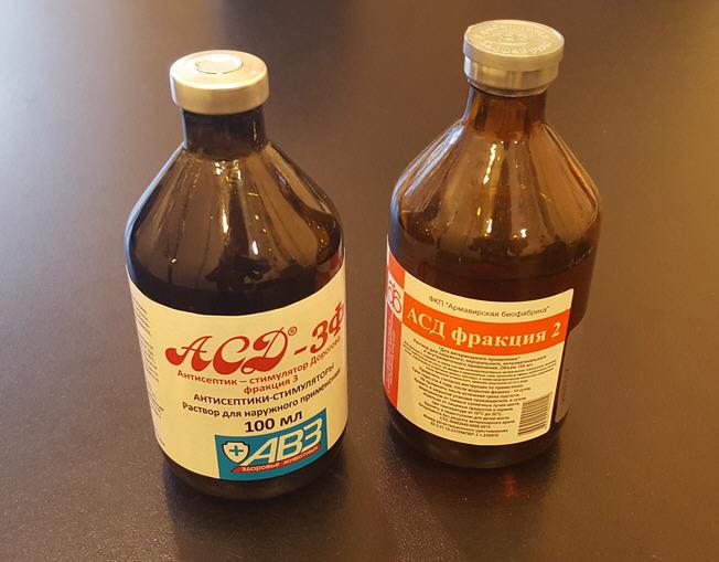 Препарат АСД (антисептик-стимулятор Дорогова). АСД-2, АСД-3